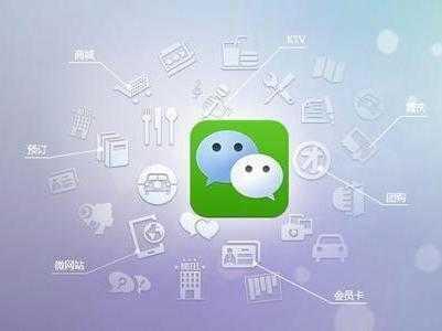 如何在微信朋友圈利用广告进行品牌推广?