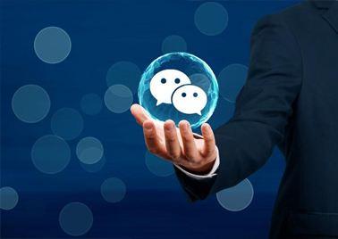 社交自媒体整合网络营销推广方案的3个流程