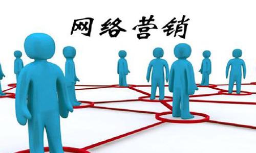 网络营销技术除了SEO,关注转化也必不可少!