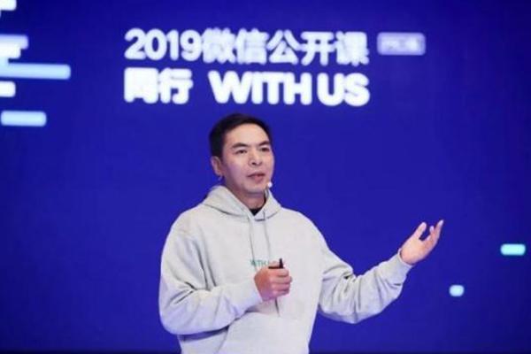 """腾讯云宣布10亿扶持计划 加速小程序开发从""""丰富""""转向""""优质"""""""