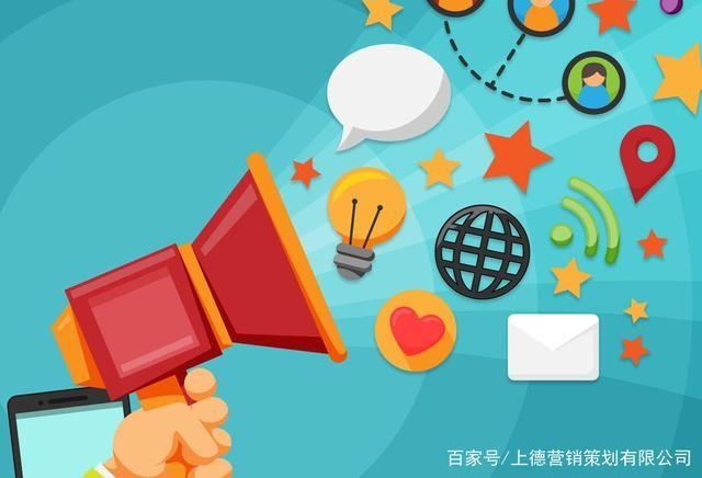 做好网络营销的关键是什么?