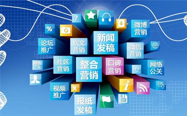 网络营销和传统营销的特点及对比优势